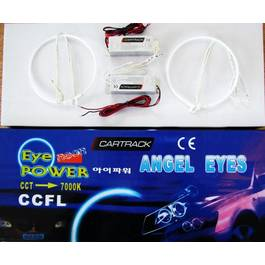 Set inele Angel Eyes 2 bucati 85 mm  7000 k