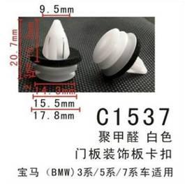 Clipsuri plastic Model C1537 VistaCar