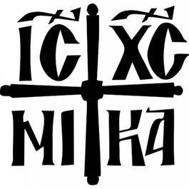 Sticker Religions - REL31
